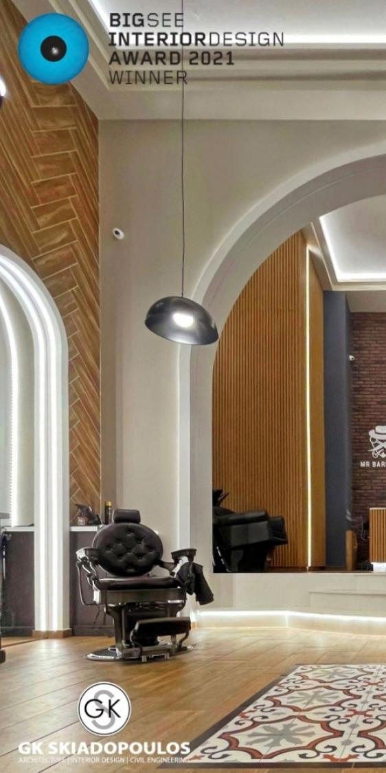 mr. Barberos Interior Design