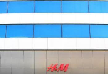 H & M Хранить В Родос (греция)