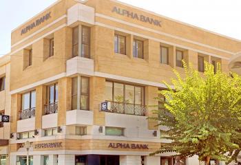 Филиал «alpha Bank» На О. Родос (греция)