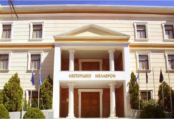 11. Культурный Центр «nestoridio» На О. Родос (греция)